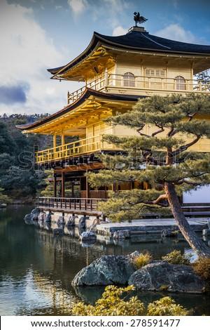 kinkakuji temple - stock photo