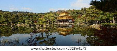 Kinkakuji temple, golden pavilion, Kyoto - stock photo