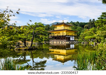 Kinkakuji Temple kyoto japan - stock photo