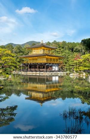 Kinkakuji Temple (The Golden Pavilion) at Autumn in Kyoto, Japan. - stock photo