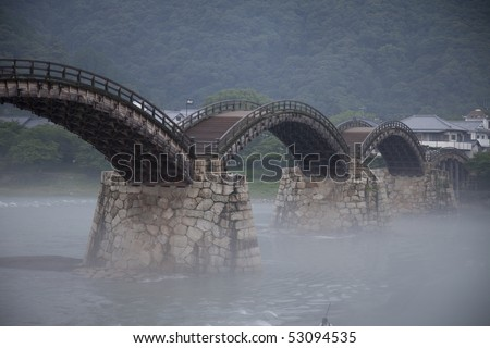 Kintai-kyo Bridge in a wooden arch bridge in the morning - stock photo