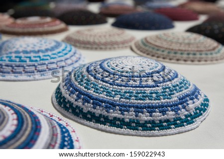 Kippah or Kipa or Yarmulke closeup - stock photo