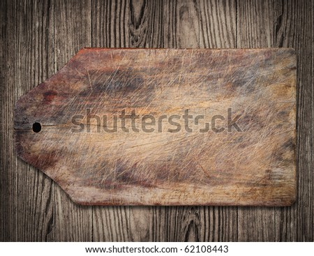 Kitchen wooden cutting table, copy space, clipping path. - stock photo