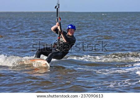 Kitesurfer - stock photo