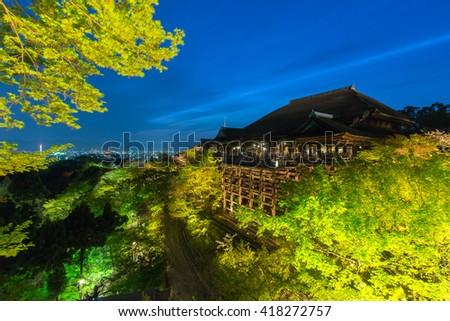 Kiyomizu or Kiyomizu-dera temple light up in spring at Kyoto Japan - stock photo