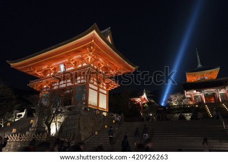 Kiyomizu Temple with tall pagoda tower in Kyoto Japan. Kiyomizu-dera is UNESCO World Heritage listed. - stock photo