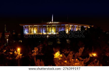 Knesset (the Parliament of Israel) at night - stock photo