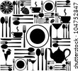 Knife, fork and spoon. Cutlery icon seamless pattern background.  illustration - stock photo