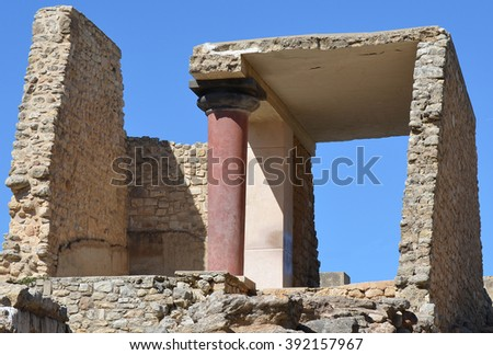 Knossos Minoan Palace - stock photo