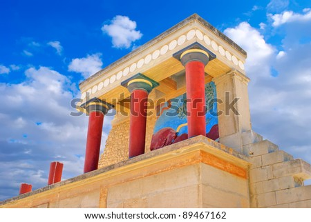 Knossos palace at Crete, Greece Knossos Palace, is the largest Bronze Age archaeological site on Crete and the ceremonial and political centre of the Minoan civilization and culture - stock photo