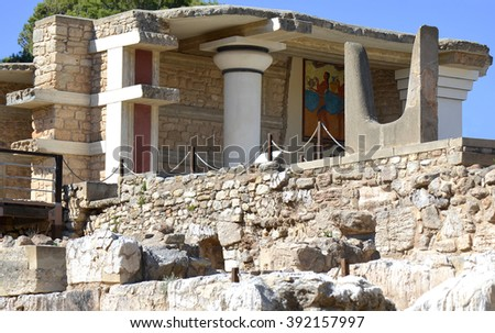 Knossos Palace in Crete, Greece - stock photo