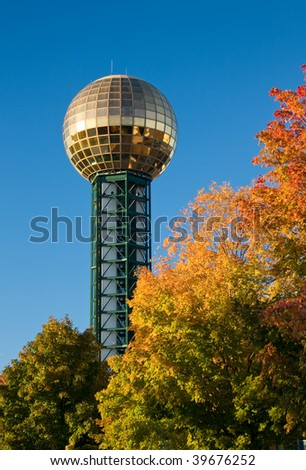 Knoxville, Tennessee Sunsphere in October. - stock photo