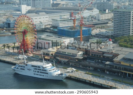 KOBE, JAPAN - JULY 29, 2014: a view of Mosaic shopping mall. It is part of Kobe Harborland, a shopping and entertainment district along the waterfront of Kobe harbor.  - stock photo