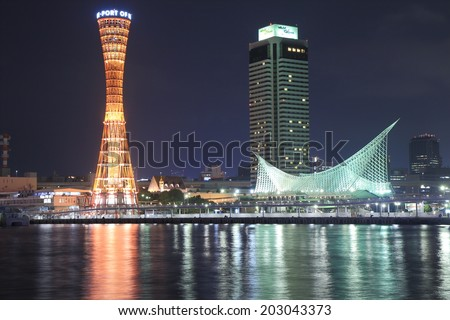 KOBE JAPAN - 2 JUNE, 2014: Kobe Harbour with Port Tower and Maritime museum. Kobe is known as one of the top three cities in Japan offering beautiful night view.  - stock photo