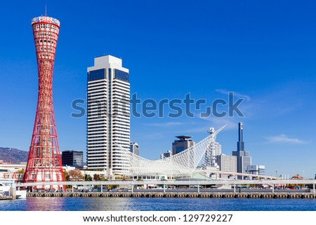 KOBE, JAPAN - NOV 25: Kobe Port Tower and Maritime Museum stand as symbols of prosperity in Meriken Park on November 25, 2012 in Kobe, Japan. - stock photo