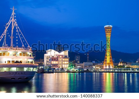 KOBE - MAY 4:Kobe Port Tower and ship were lighted up to on May 4, 2013 in Kobe, Japan. Port of Kobe is one of Japanese maritime port , it is backgrounded by the Hanshin Industrial Region. - stock photo
