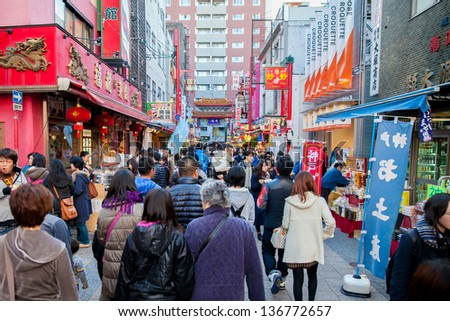 KOBE - NOVEMBER 25: Daytime at Chinatown on November 25, 2012 in Kobe, Japan. Nankinmachi originated in 1868, when Kobe's port was opened to foreigners including Chinese. - stock photo