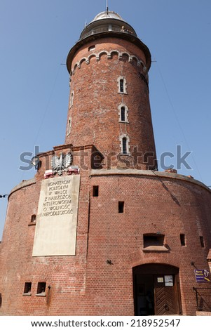 Kolobrzeg Lighthouse - stock photo