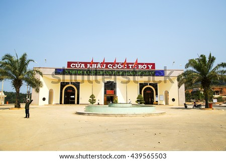 Kon Tum, Vietnam - March 28, 2016: International border gate Bo Y in Vietnam - Laos border, in Kon Tum province, central highlands of Vietnam. - stock photo