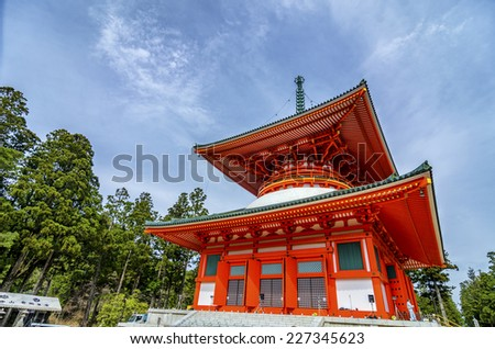 Konpon Daito Pagoda. Danjo Garan is a temple complex; another first established by Kobo Daishi as a dojo (school) for the Shingon Sect at the time he entered Koyasan - stock photo