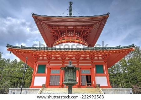 Konpon Daito pagoda in Danjogaran sacred site in Mount Koya, Japan.  It stands 45 meters tall (just under 150 feet), and bells attached to the top spire ring pleasantly in breezy weather. - stock photo