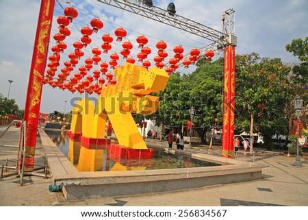 KORAT, THAILAND - FEBRUARY 21, 2015: Unidentified people visit Yellow dragon landmark at Nakhon Ratchasima or Korat downtown to celebrate Chinese new year. - stock photo