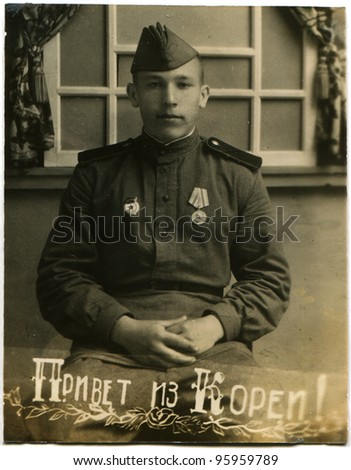 KOREA - CIRCA 1946: Guards Red Army soldier who was awarded a medal, circa May 26, 1946, Russian text - Hello from Korea - stock photo