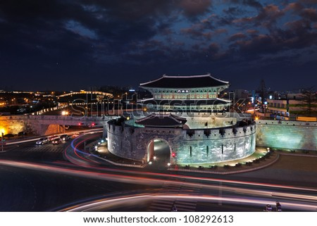 Korea traditional landmark su-won castle - stock photo