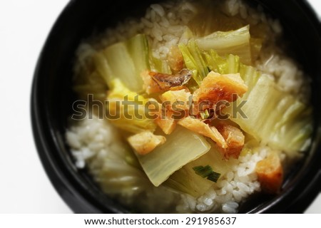 Korean cuisine, dried pollack and cabbage soup Bukeoguk with rice - stock photo