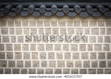 Korean style wall and roof in village south korea. - stock photo