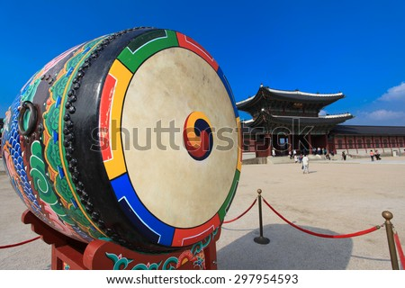 Korean traditional drum called buk, with Taegeuk symbol - stock photo