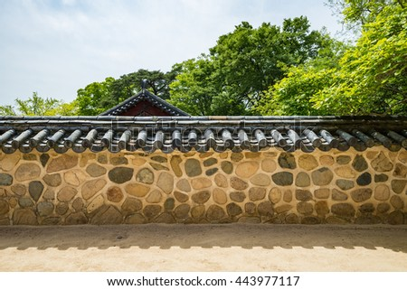 Korean traditional roof of Bulguksa temple in Gyeongju, South Korea. - stock photo