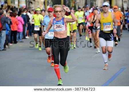 KOSICE, SLOVAKIA - OCTOBER 6, 2015: Group of runners runs the International Peace Marathon, October 6, 2015 in Kosice, Slovakia. - stock photo