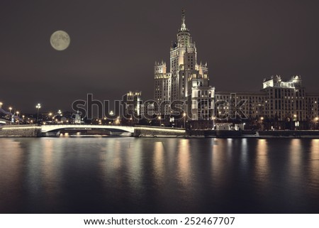 Kotelnicheskaya Embankment of the Moscow River, Moscow, Russia. - stock photo