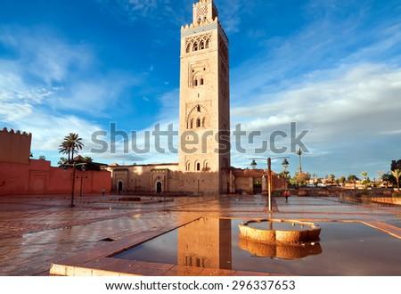 Koutoubia mosque, Marrakech, Morocco - stock photo