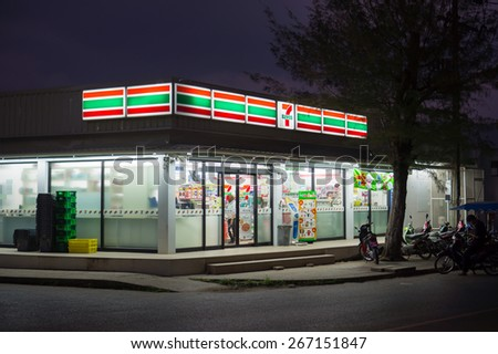 Krabi, 16 January 2015: 7-Eleven shop in evening in Krabi Muang district at Krabi Town, Krabi province, Thailand. - stock photo