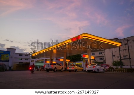 Krabi, 24 january 2015: Shell gas station in Krabi Muang district, Krabi province, Thailand. Royal Duch Shell is largest oil company in the world - stock photo