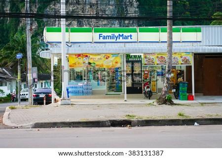 KRABI, THAILAND - 13 OCT 2014: Ao Nang Family Mart twenty-four-hour convenience store with many ATM machines. - stock photo