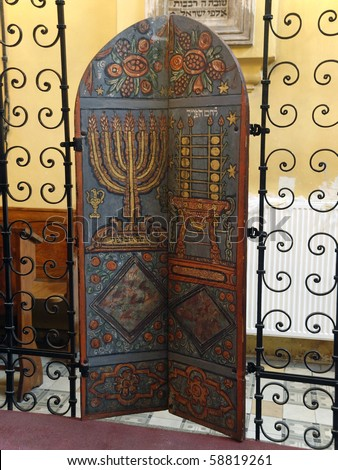 Krakow -  Remuh Synagogue is the smallest of all historic synagogues of the Kazimierz district of Krakow. It is currently the only active synagogue in the city. - stock photo