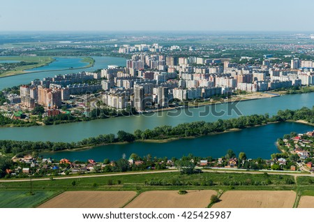 Krasnodar city, Russia - stock photo