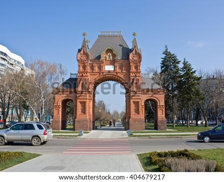KRASNODAR, RUSSIA-MARCH 25, 2010: Alexander triumphal arch in Krasnodar - stock photo