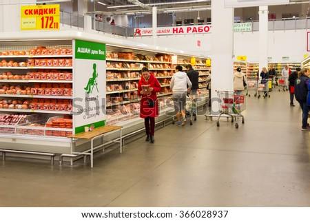 Krasnodar, RUSSIA - OCTOBER 13 2015: Visitors make purchases in the supermarket Auchan in Krasnodar - stock photo