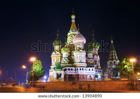 Kremlin - stock photo