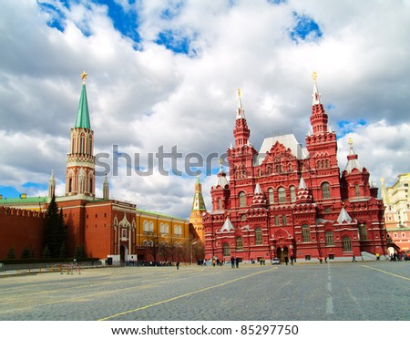 Kremlin and historical museum in red square, Moscow, Russia - stock photo