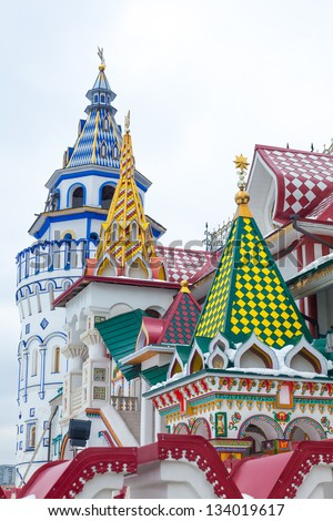 Kremlin in Izmailovo, Moscow, Russia - stock photo