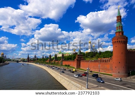 Kremlin in Moscow. Russia - stock photo