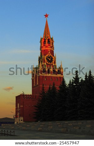 Kremlin in sunset rays, Moscow, Russia - stock photo