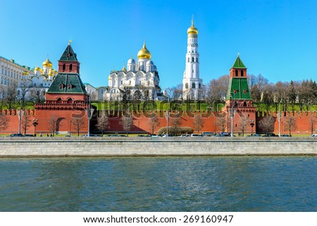 Kremlin Palace, Ivan the Great Bell Tower, the Moscow river embankment. - stock photo