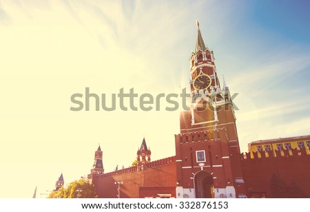 Kremlin, red square in Moscow, Russia - stock photo