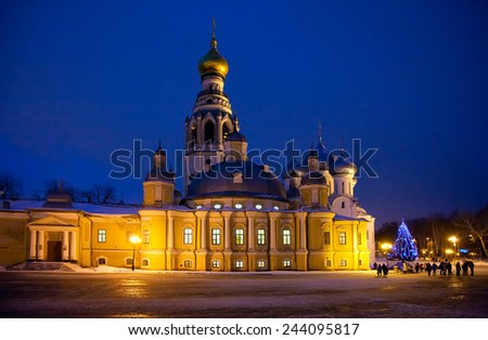 Kremlin square in night with Alexander Nevsky Church, Belfry Sophia Cathedral, Holy Resurrection Cathedral in Vologda, Russia - stock photo